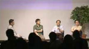 Interview Panel